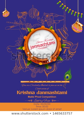 hindu janmashtami festival celebration greeting design Stock photo © SArts