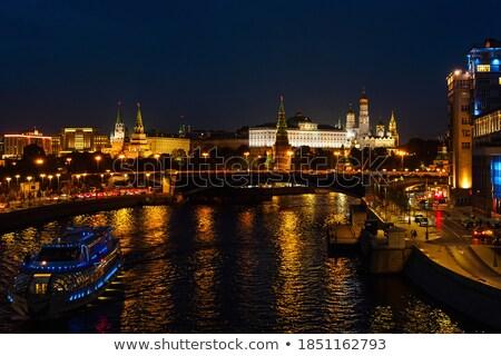 Moscou · Kremlin · réflexion · célèbre · belle · rivière - photo stock © vlaru