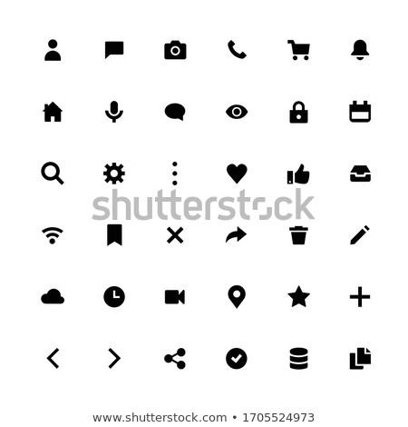 antenna · földgömb · fehér · 3d · illusztráció · internet · mobil - stock fotó © silense
