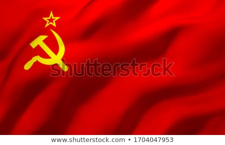 USSR 3d flag. Stock photo © boroda