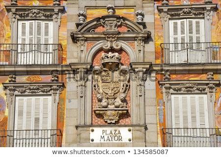 Stock fotó: LA · híres · Madrid · Spanyolország · épület · fal