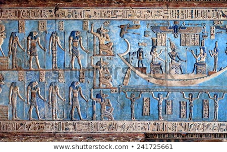 interior of ancient egypt temple in dendera stock photo © mikko