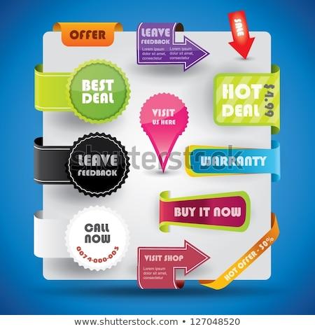 árengedmény üzlet zöld vektor ikon terv Stock fotó © rizwanali3d