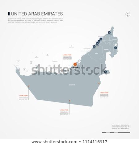 Turuncu düğme görüntü haritaları Birleşik Arap Emirlikleri form Stok fotoğraf © mayboro