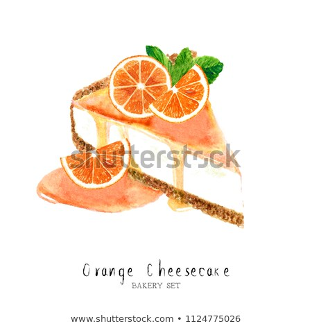 piece of cake watercolor painting on white background stock photo © netkov1