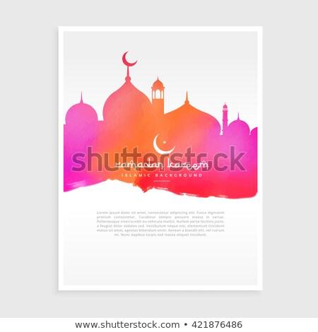 Ramazan uçan cami renkli suluboya mürekkep Stok fotoğraf © SArts