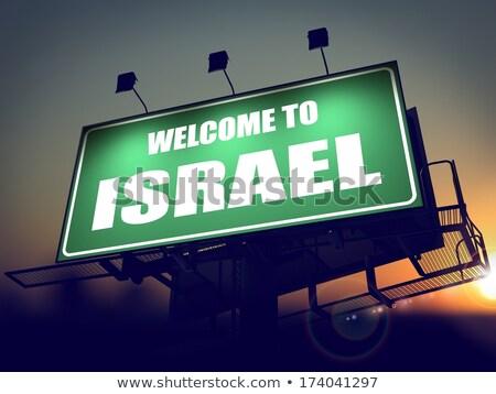 Ilan panosu karşılama İsrail gündoğumu yeşil Stok fotoğraf © tashatuvango