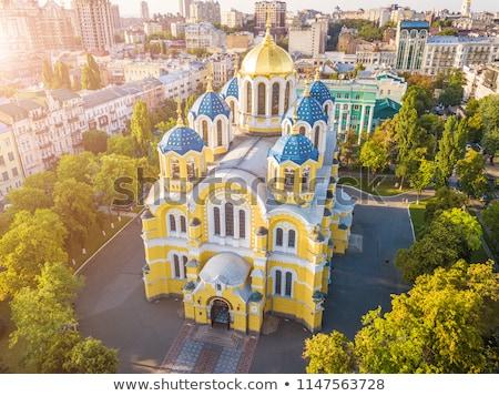 Szent katedrális Ukrajna anya templom ortodox Stock fotó © billperry