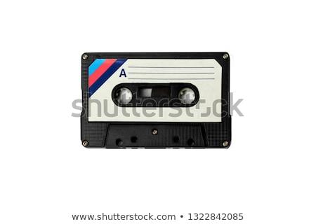Utilisé vidéo bande rétro technologie maison Photo stock © stevanovicigor