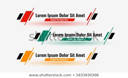 Meetkundig verlagen derde banners ingesteld verschillend Stockfoto © SArts