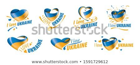 Vlag Oekraïne opschrift liefde hart ontwerp Stockfoto © butenkow