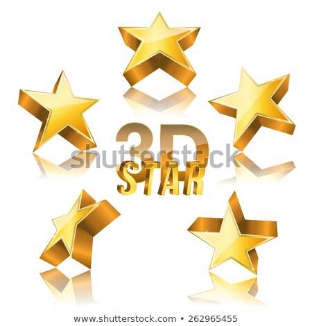 Golden star favorite symbol Stock photo © sidmay