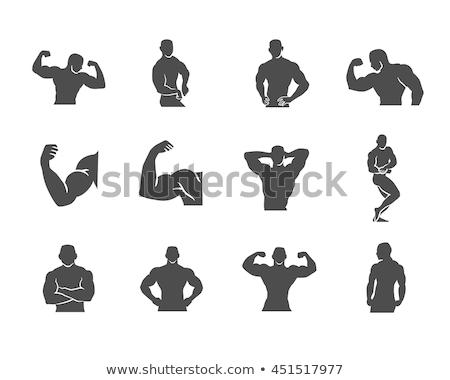 Icône bodybuilding blanche bâtiment coeur fitness Photo stock © smoki