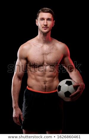 小さな 筋肉の シャツを着ていない ボール 立って ストックフォト © pressmaster