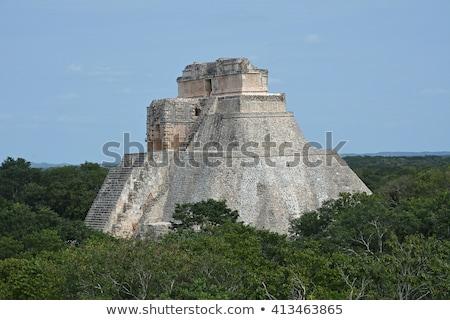 Mayan pyramid (Pyramid of the Magician, Adivino) in Uxmal, Mexic Stock photo © dmitry_rukhlenko