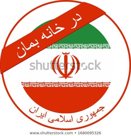 Iran rosette flag Stock photo © milsiart