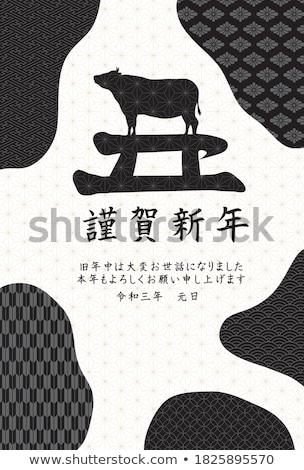 greeting card with cat stock photo © balasoiu