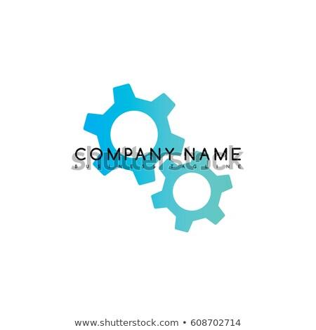 Stockfoto: Cog · merk · sjabloon · logo · vector