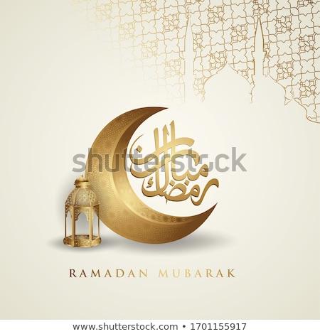 clean eid mubarak festival background Stock photo © SArts
