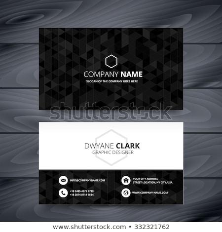 dark business card design template stock photo © sarts