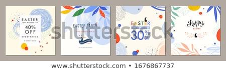 elegante · azul · acuarela · pintura · agua · textura - foto stock © ivaleksa