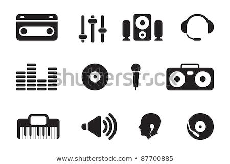 De audio supervisar icono color diseno tecnología Foto stock © angelp