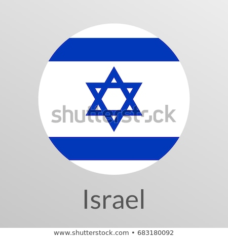 Israel flag design on round badge Stock photo © colematt