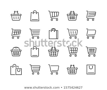 Winkelen Blauw iconen teken vak Stockfoto © timurock