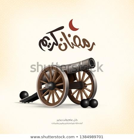 Stock fotó: Ramadán · ágyú · hagyományos · török · elemek · réteges