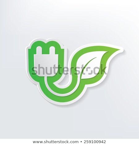 зеленый · электрические · окружающий · трава · листьев · стены - Сток-фото © creisinger