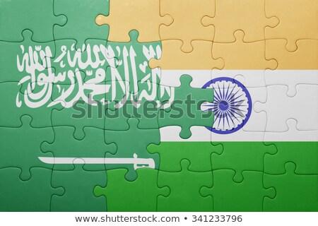 インド サウジアラビア フラグ パズル ベクトル 画像 ストックフォト © Istanbul2009