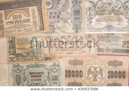 old and antique coins stock photo © kash76