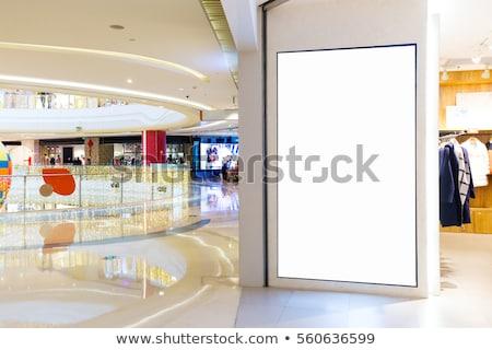 vazio · piso · compras · centro · luz · projeto - foto stock © Paha_L