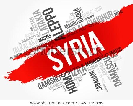 Síria · céu · edifício · cidade · rua · urbano - foto stock © kirill_m