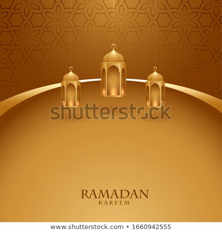 elegant eid festival greeting card design in golden theme Stock photo © SArts