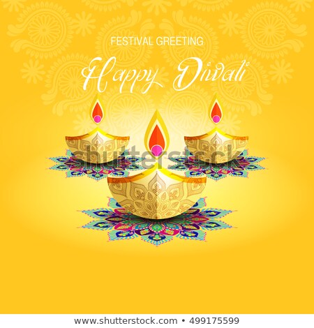 beautiful diwali wishes background vector design stock photo © SArts