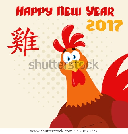 cute red rooster bird cartoon mascot character peeking from a corner stock photo © hittoon