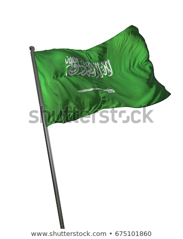 Isolated Saudi Arabia Flag waving 3d Realistic Saudi Arabian Flag Rendered stock photo © SaqibStudio