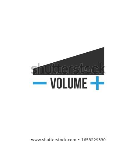 Volume ícone baixo alto menos Foto stock © kyryloff