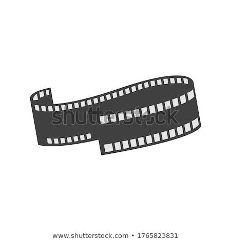 çevrimiçi · sinema · ikon · logo · film · logo · tasarımı - stok fotoğraf © loopall