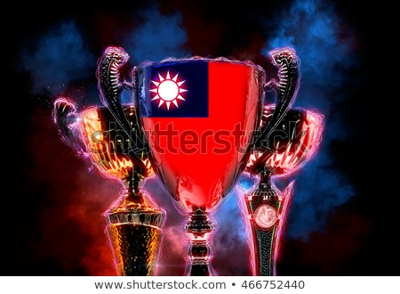 Trofee beker vlag Taiwan digitale illustratie Stockfoto © Kirill_M