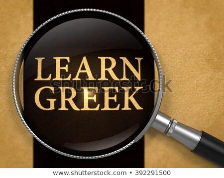 Nauczyć grecki obiektyw starego papieru czarny pionowy Zdjęcia stock © tashatuvango
