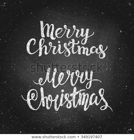 Allegro Natale grunge texture tipografia citare Foto d'archivio © cienpies