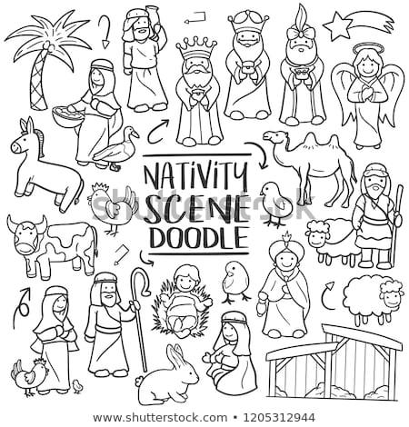 ストックフォト: クリスマス · シーン · 漫画 · 赤ちゃん · イエス · 市
