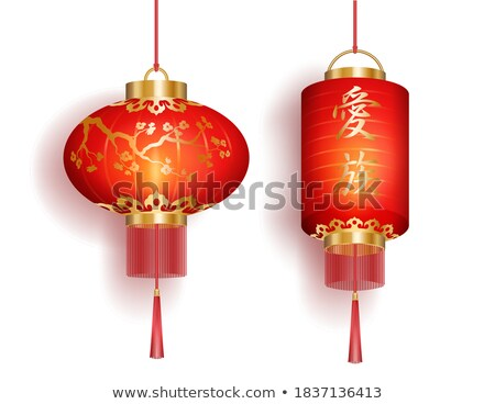 Red Chinese lantern with gold hieroglyph love family isolated on transperent background Stock photo © MarySan