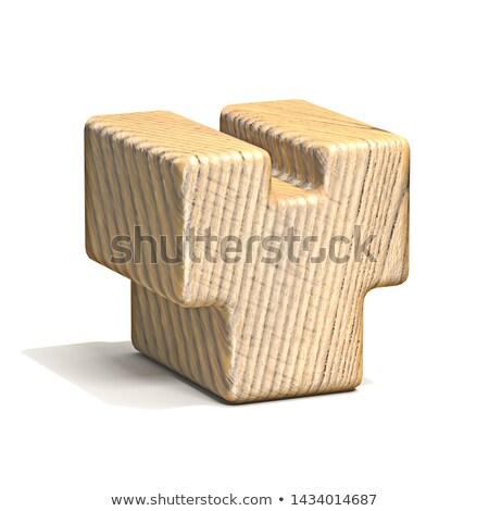 Katı ahşap küp mektup 3D Stok fotoğraf © djmilic