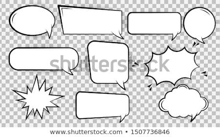 комического текста место ретро дизайна Сток-фото © blumer1979