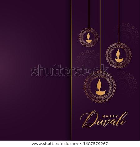 Yaratıcı mutlu diwali afiş lambalar arka plan Stok fotoğraf © SArts