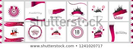 Happy National Day Qatar. Stock photo © ShustrikS