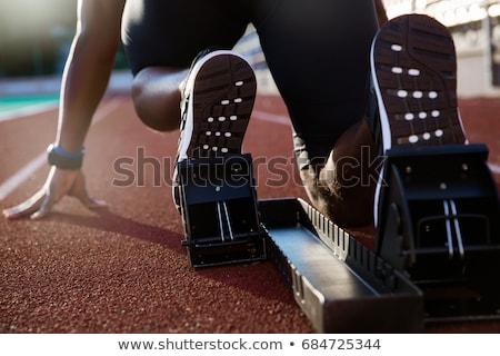 starting blocks stock photo © stevemc